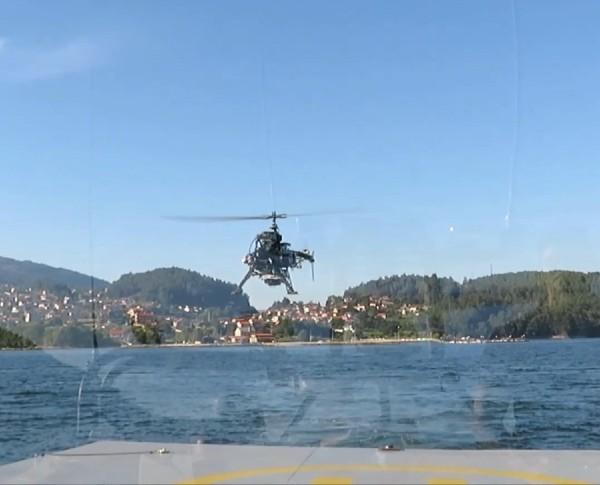 Vessel Landing: White Paper